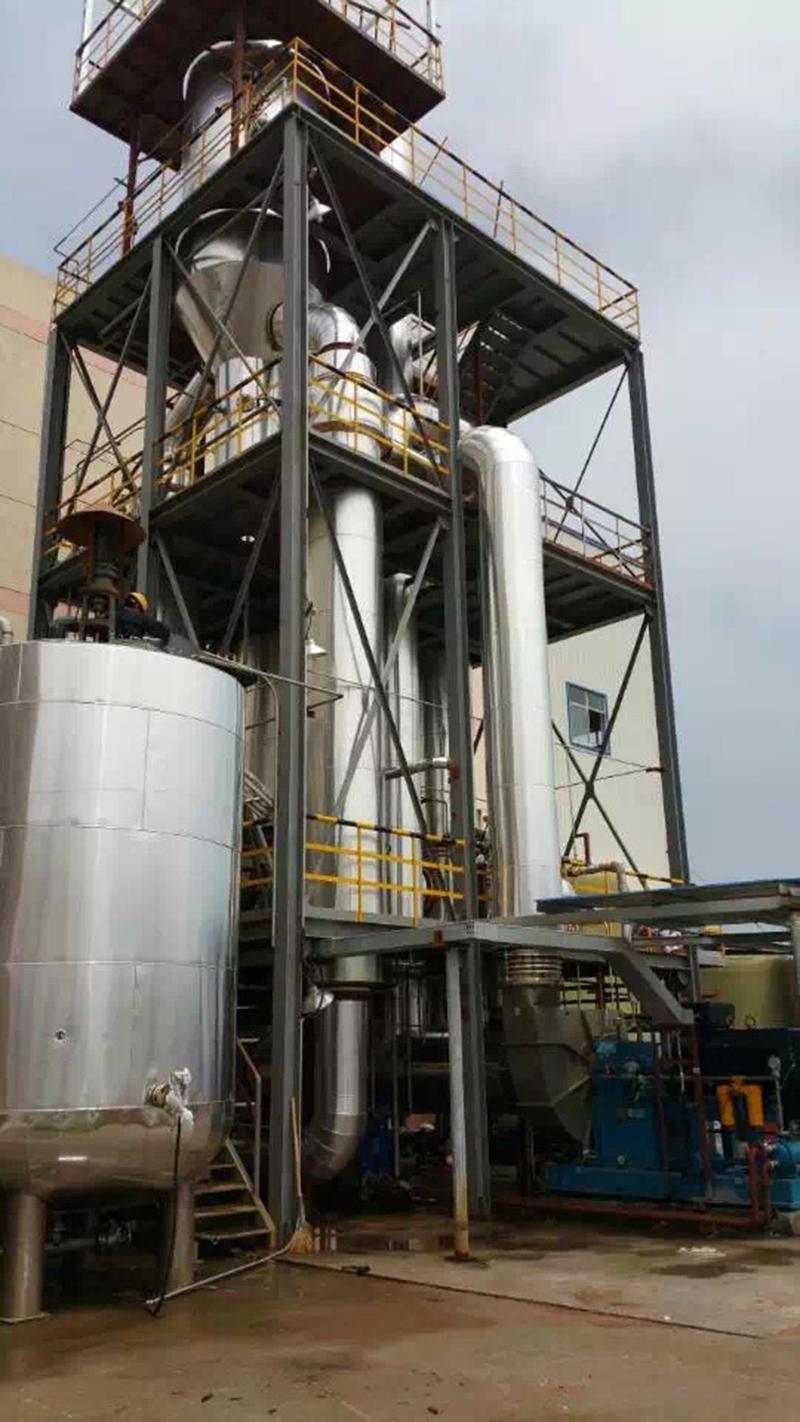 氯化钠MVR强制循环蒸发结晶器