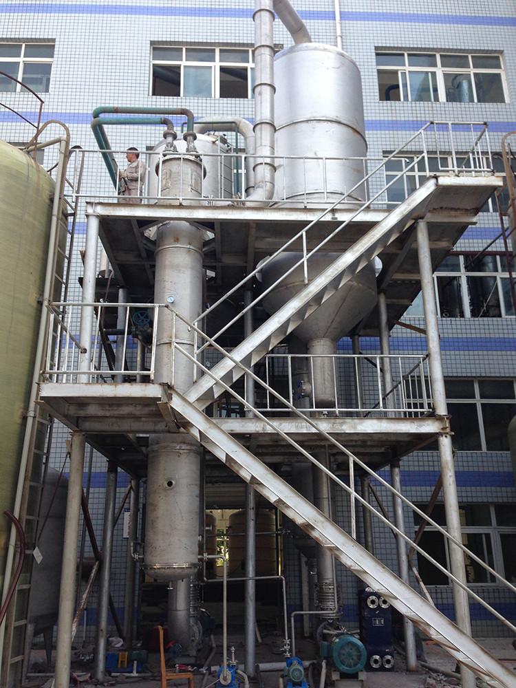 氯化钠单效强制循环蒸发结晶器